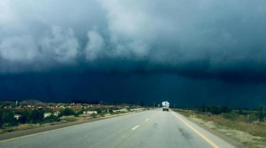 أهم توقعات أحوال الطقس ليوم الأربعاء