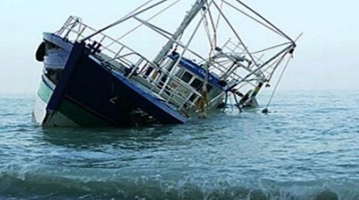 جديد غرق مركب الصيد بساحل أكادير
